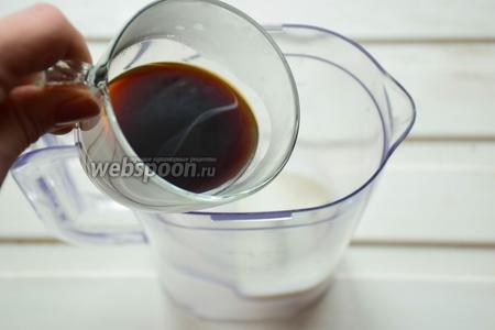 В чашу для взбивания влейте сладкие сливки и горячий кофе. Взбивайте несколько минут.