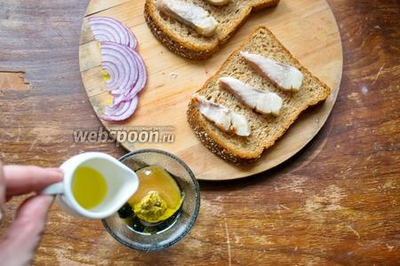 Берём и смешиваем составляющие для заправки: масло, горчицу и мёд. Красный лук нарежем полукольцами, либо кольцами. На хлеб выкладываем кусочки сельди.