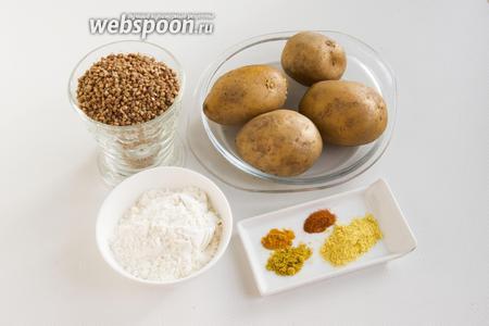 Для приготовления котлет подготовьте гречку, картофель, муку и пряности по вкусу.