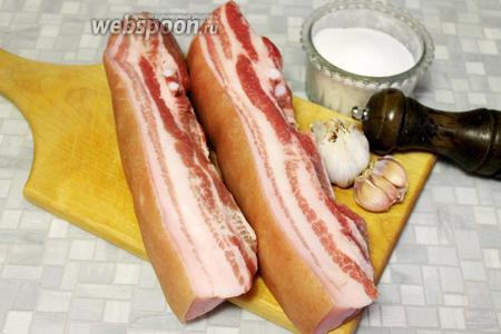 Для приготовления возьмём свиную грудинку с хорошими мясными прослойками, соль, чеснок, смесь перцев.