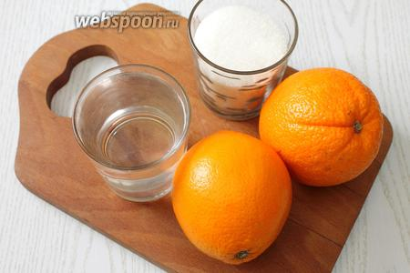 Для приготовления морса нам понадобятся апельсины, сахар и вода.