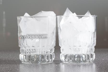 Стаканы засыпаем льдом полностью, можно даже чуток с горкой — всё равно потом осядет.