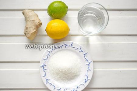 Ингредиенты: вода газированная, имбирь, лимон, лайм, сахар.