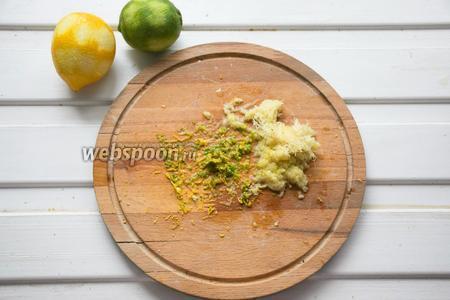 Первым делом очищаем имбирь и натираем его на мелкой тёрке. Следом снимаем цедру с лайма и лимона.
