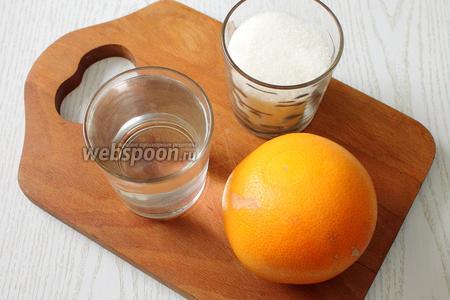Для приготовления морса нам понадобятся грейпфруты, сахар и вода.