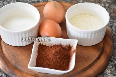 Для приготовления бисквита нам понадобится мука, какао порошок, яйца и сахар.