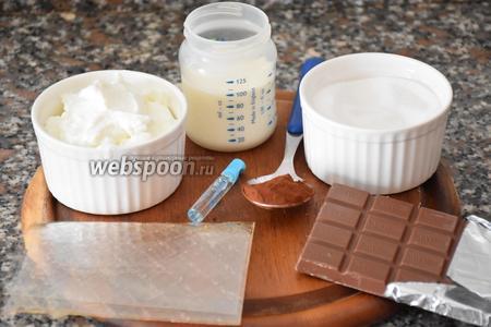 Для приготовления шоколадно-сметанного мусса нам понадобится сметана, молочный шоколад, сахар, молоко, экстракт ванили, желатин листовой и какао порошок.