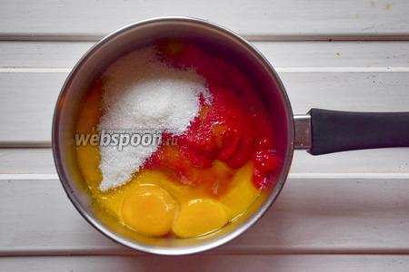Добавить сахар, яичные желтки, перемешать, поставить на средний огонь, варить до загустения, помешивая.