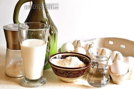 Для приготовления тухум-барак нужен очень простой набор доступных продуктов: молоко, яйца (крупные), соль, вода, мука, растительное масло. Если будете использовать кунжутное масло, то для начинки берём 50 мл кунжутного масла и 100 мл подсолнечного рафинированного масла. Смазывать готовый тухум-барак тоже кунжутным маслом.