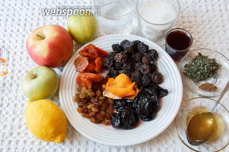 Нам понадобятся такие продукты: яблоки крупные, лимона кусочек, вода фильтрованная, груши (дичка, сушёные — 1 стакан), чернослив, курага, изюм светлый, цедра апельсина сушёная, сахар, мёд, корица молотая, вино виноградное полусухое красное, мята сушёная.