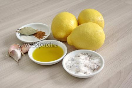 Для приготовления квашенных лимонов нам понадобятся лимоны, чеснок, соль, масло оливковое (или растительное), молотый красный перец, лавровый лист, сахар.