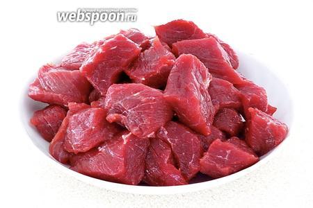 Мясо обмыть, обсушить и нарезать небольшими кусочками.