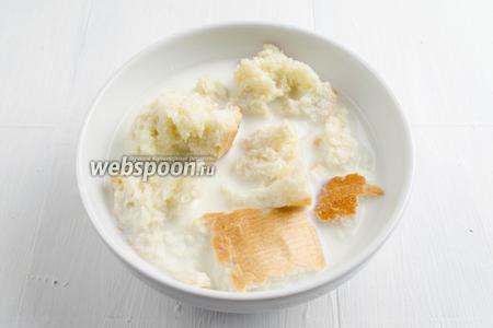 Сухой батон разломить на куски и залить тёплым молоком.