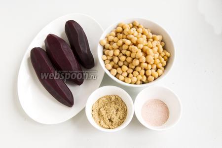 Подготовьте основные продукты: нут, свёклу, соль, пасту тахини.