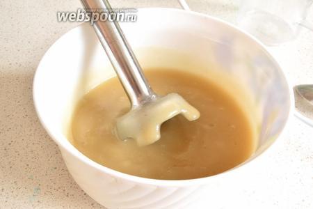 Пока пюре ещё тёплое, вводим 150 г сахара и 8 г ванильного сахара. Ещё раз пробиваем блендером до растворения сахара. Если всё же яблочное пюре уже остыло, то можно прогреть его вместе с сахаром до растворения сахара.