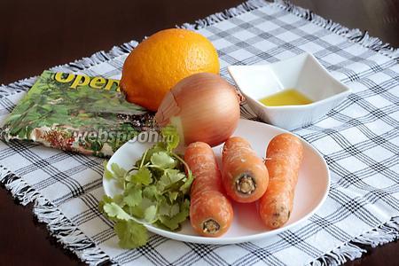 Для приготовления салата из жареной моркови с луком возьмем сладкие плоды некрупной моркови (на порцию 3 штуки), 1/2 репчатого лука, немного свежей кинзы или петрушки, сухой орегано, сок лимона, оливковое масло, по щепотке сахара и соли.