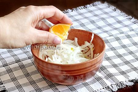 Хорошо промыть холодной водой от горечи, отжать. Добавить лимонный сок, молотый кориандр, соль и сахар. Перемешать и оставить мариноваться.