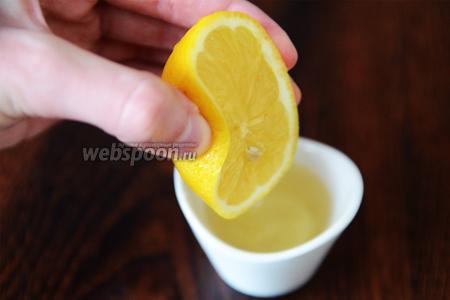 Отжимаем лимон в оливковое масло.