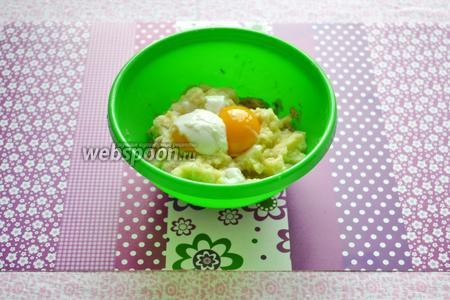 Добавляем 2 яйца, сваренные в «мешочек».