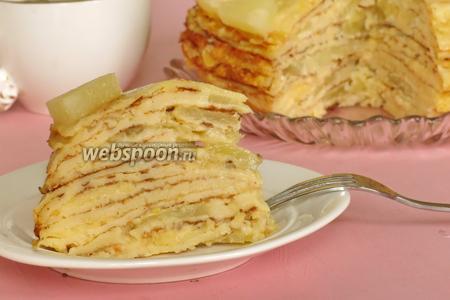 Разрез торта. Получается торт с кусочками ананаса, которые хаотично распределены. Приятного аппетита!