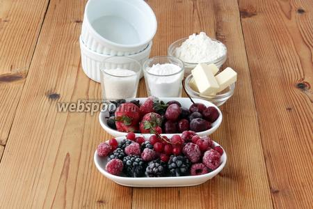 Кроме ягодного ассорти (200 г) возьмём масло, сахар, пшеничную муку, кукурузный крахмал.