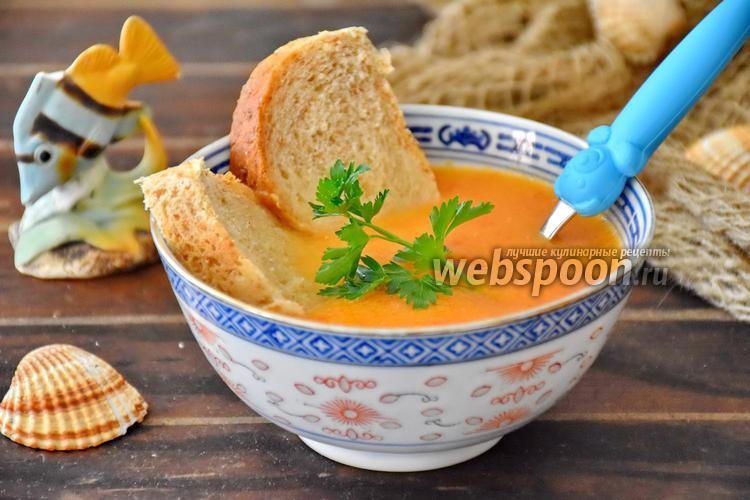 Фото Буйабес для детей — «рыбный суп мадам Жорж»