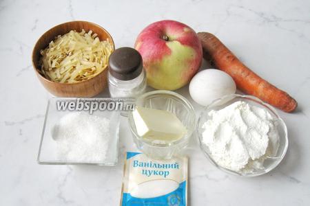 Для приготовления лапшевника с творогом потребуется лапша короткая, творог, сахар, сахар ванильный, соль, яйцо, яблоко и морковь.