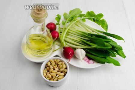 Чтобы приготовить блюдо, нужно взять черемшу, чеснок, подсолнечное масло, лимон, орешки и редис (добавить по желанию).