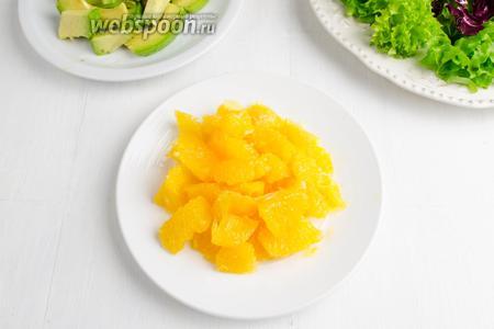 1 апельсин очистить. Разделить на дольки. Снять с долек плёнку. Разделить дольки на кусочки.