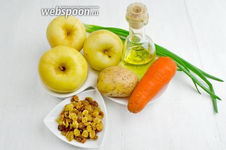 Чтобы приготовить салат, нужно взять мочёные яблоки, отварной картофель, свежую морковь, изюм, масло подсолнечное, лук, кинзу, сок лимона.