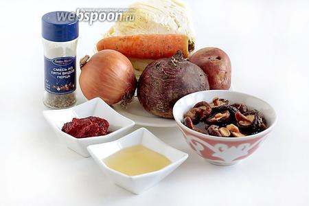 Для постного борща с грибами возьмём любые сухие грибы (у меня были опята и шиитаке), морковь, свёклу, капусту, картофель, луковицу, душистый перец, томатную пасту, любые специи, растительное масло.