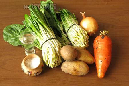 Ингредиенты: черемша, шпинат, морковь, лук, картошка, соль, масло для зажарки.