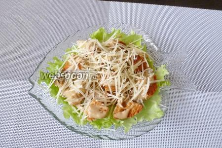 Пармезан натрём на мелкой терке и посыплем салат сверху (4 ст. л.). Салат готов, подаём на стол.