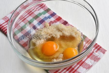 Соединить сахар (3/4 стакана) и 2 яйца.