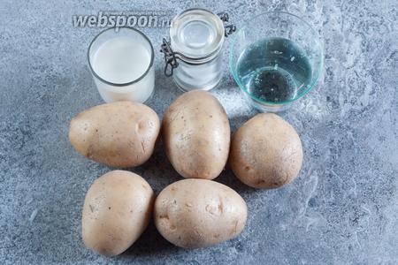 Нам потребуется приблизительно 600 г картошки, 350 мл молока с жирностью не меньше 3.5%, соль (по вкусу) и вода для варки картошки. Требования к картошке: она должна быть разваристой или среднеразваристой и, желательно, крепкой, то есть гладенькой и упругой, без глазков и морщин. Из лежалой картошки, если она, в принципе, разваристая, такое пюре тоже получится, но оно будет с большим количеством комочков. Из одной и той же картошки, если она полежит пару лишних недель, получается разное пюре, короче. Опять же таки, картошка по-разному смешивается с молоком, поэтому 350 мл — ориентировочная цифра, смотреть нужно по ходу. Если молоко с жирностью 1.5%, то нужно добавлять сливочное масло. Праздничный, особо вкусный и более белый вариант — заменить 100 мл молока с жирностью 3.5% на 100 мл сливок с жирностью 30%.