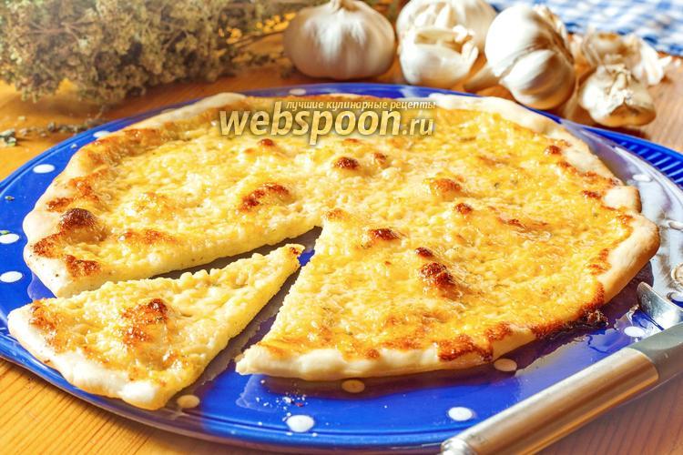 Фото Пицца с чесноком
