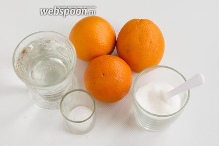Подготовьте апельсины, воду, сахар, лимонную кислоту.