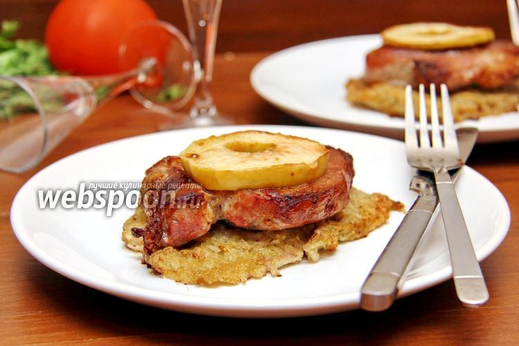 эскалоп свинина в фольге в духовке рецепт