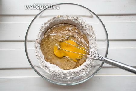 Вбиваем 1 яйцо, вливаем 100 мл молока и замешиваем тесто.