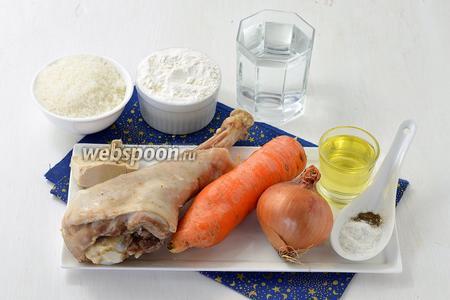 Для работы нам понадобится мука, вода, сахар, соль, подсолнечное масло, свежие дрожжи, голень индейки, морковь, лук.