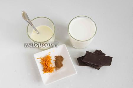 Подготовьте молоко, сгущёнку, апельсиновую цедру, шоколад, корицу.