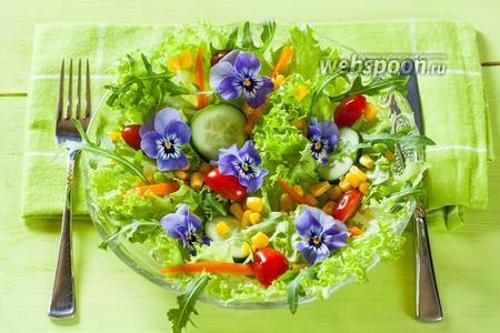 Салат с цветами