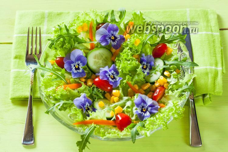 Фото Салат с цветами