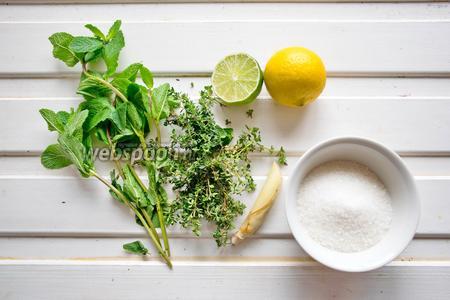 Ингредиенты: мята, чабрец, лайм, лимон, лимонная трава (сорго), сахар, вода.