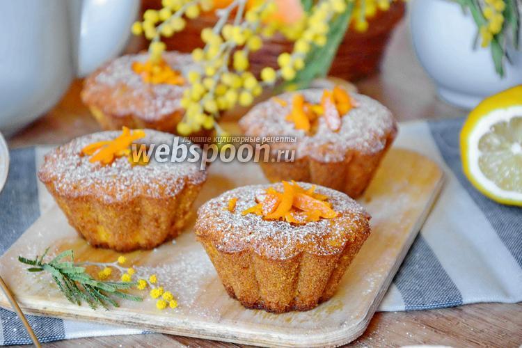 Фото Маффины с мандаринами
