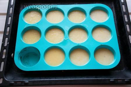 Силиконовые формочки или рамекины смазать сливочным маслом. Распределить по формам тесто, не заливая формы до конца.