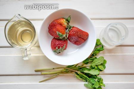 Ингредиенты: сахарный сироп, клубника свежая (4-5 штук), листья мяты, лайм, ром белый, газированная вода.