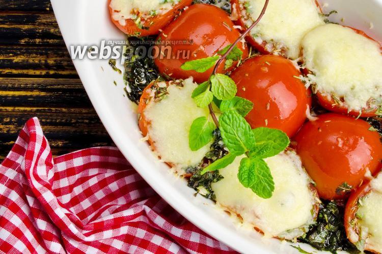 Фото Помидоры под сыром в духовке