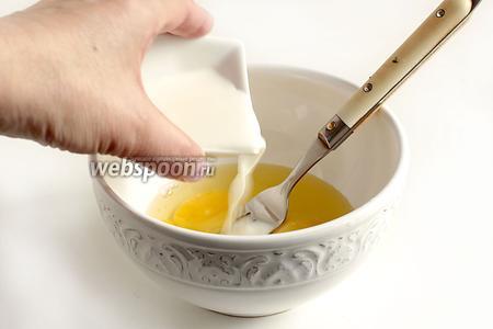 2 яйца соединить с молоком (25 мл), посолить (1 щепотка), поперчить (1 г) и взбить вилкой, смешивая всё до объединения.