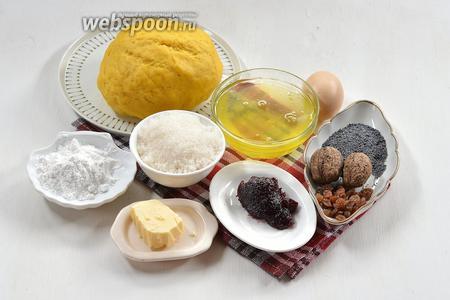 Для работы нам понадобится песочно-дрожжевое тесто, сахар, ванильный пудинг (порошок сухой), мак, повидло яблочно- чернично, орехи, изюм, яйцо, белки, сливочное масло.